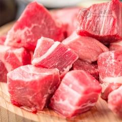 (零售)西勐牛®调理牛肉粒 250g