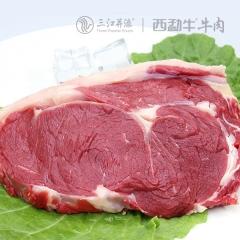 (批发)西勐牛 原切眼肉牛排 50片
