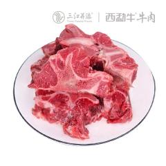 西勐牛 带骨炖肉