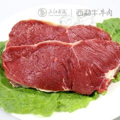 (批发)西勐牛 原切西冷牛排 50片