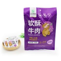 (零售)软酥牛肉-88克