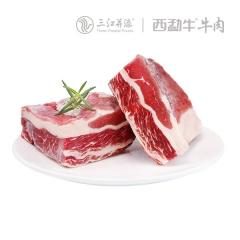 西勐牛 牛腩 1kg