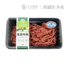 西勐牛 牛肉末 500g