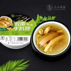 云南牛扒烀 520g