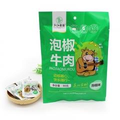 三江并流 泡椒牛肉 88g